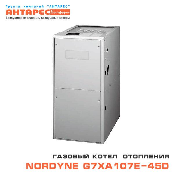 Газовые котлы для отопления частного дома купить москва башкортостан дом интернат для престарелых и инвалидов
